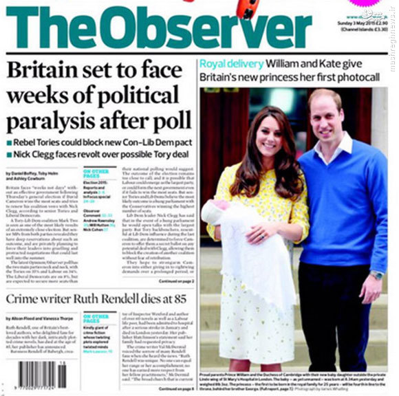 ملکه انگلیس عروس ملکه انگلیس جنایات عربستان Royal Baby