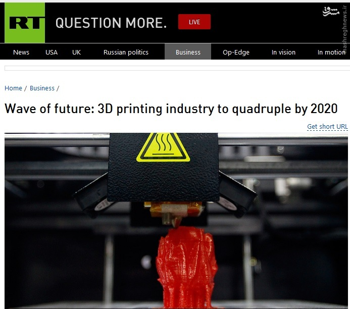 موج آینده: صنعت چاپ سه بعدی تا سال 2020 چهار برابر میشود//در حال ویرایش