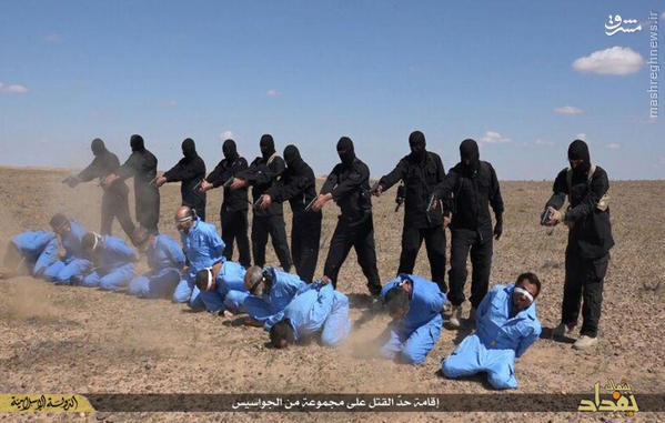 عکس/ اعدام گروهی 10 عراقی توسط داعش