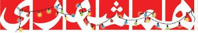 سهامداران دیگر به وعدههای دولت توجهی ندارند/ بوي عدم انسجام از دولت مي آيد/ از نگاه سخنگوی دولت، سخنان وزیر اقتصاد رسمی نیست؟/ نگرانی کرباسچی از بیتحرکی دولت/ زنگنه اعتقادی به خصوصی سازی ندارد