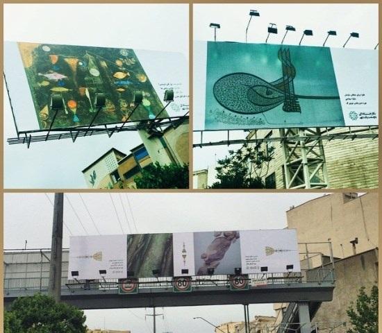 گاردین: تهران یکشبه پوستش را کشیده است