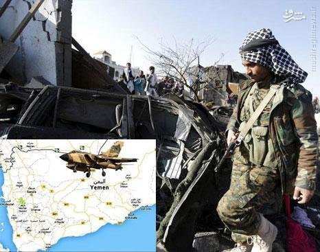 گاف عجیب جنگندههای سعودی +عکس