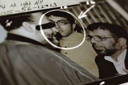 ماجرای جاسوس شدن آقازاده حماس