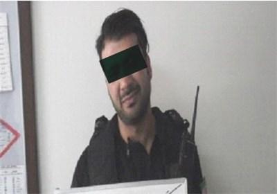 دستگیری متهم با لباس پلیس + تصاویر