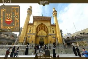 سلام اینترنتی به امام علی(ع) + لینک