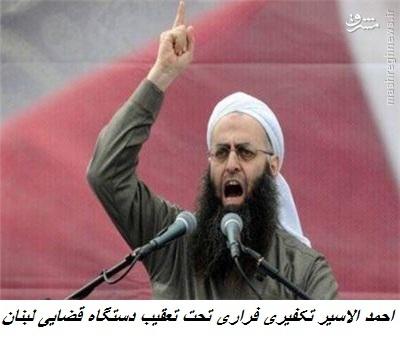 القلمون در قبضه قدرت حزب الله / فرار منطقه به منطقه القاعده/ درگیری القاعده با داعش!