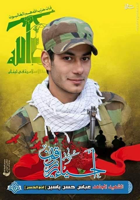 همه شهدای مقاومت اسلامی لبنان (حزب الله) در نبردهای هشت روزه القلمون