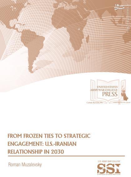 از روابط یخزده تا پیکار استراتژیک: روابط آمریکا ـ ایران 2030