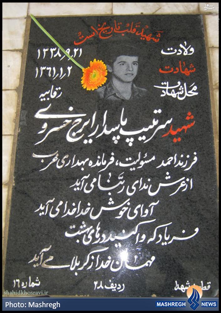 عکس/ شهیدی در «اتاق تشریح» دانشگاه تهران
