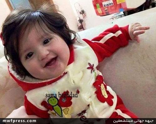داعش این دختر را اعدام کرد+عکس