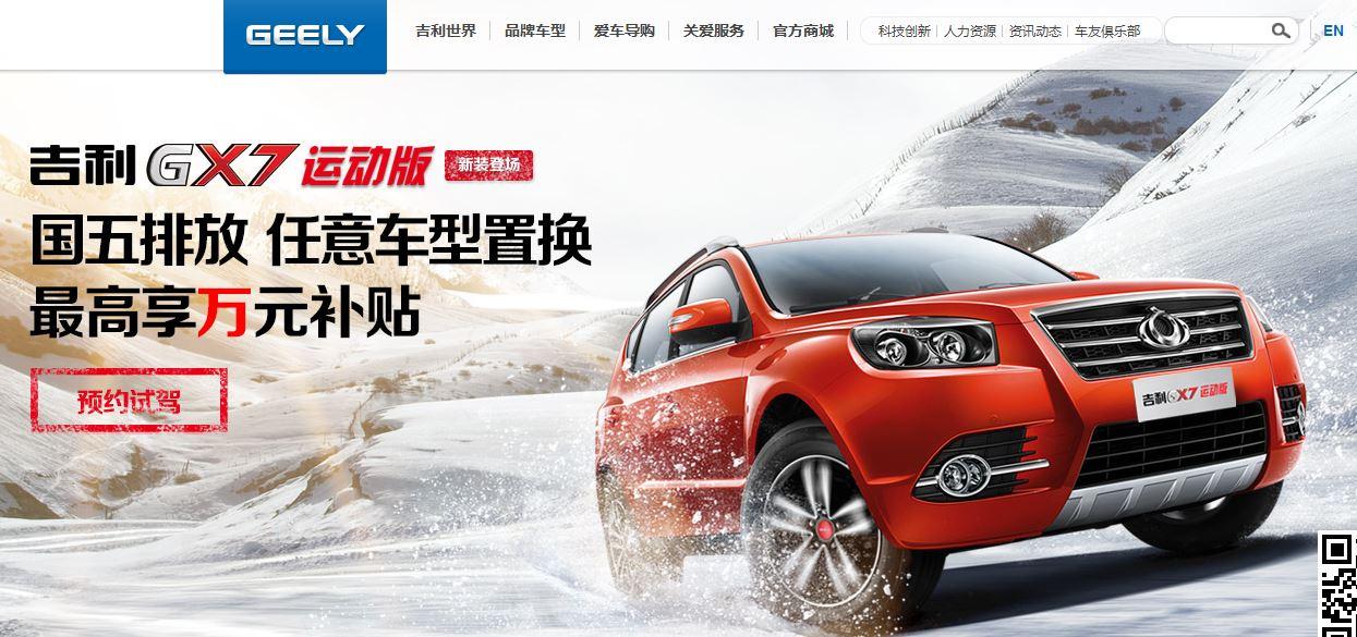 خودروهای باکیفیت چینی راهی به بازار ایران ندارند/ایران به بزرگترین واردکننده خودروهای چینی تبدیل شد/چینی ها چگونه توانستند از استانداردهای سختگیرانه اتحادیه اروپا عبور کنند؟ /متوسط قیمت خودروهای چینی در جهان چقدر است؟/تولید خودرو در چین از اتحادیه اروپا سبقت گرفت
