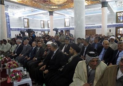 افتتاح شهرک زیارتی زائران حسینی در کربلا