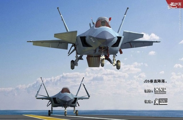 عکس/ J-26 چینی کپی F-35B آمریکایی