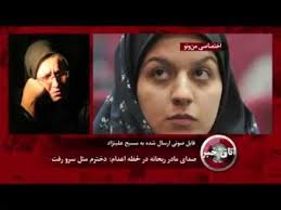 چهار دختری که ضدانقلاب از آنها سوءاستفاده کرد + عکس