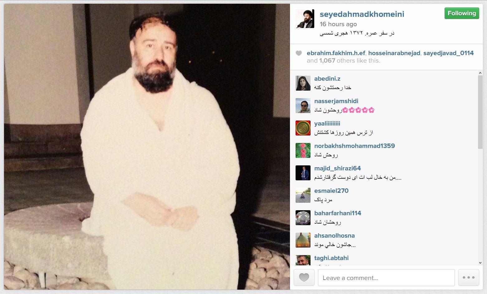 عکس دیدهنشده از سیداحمدخمینی در حج