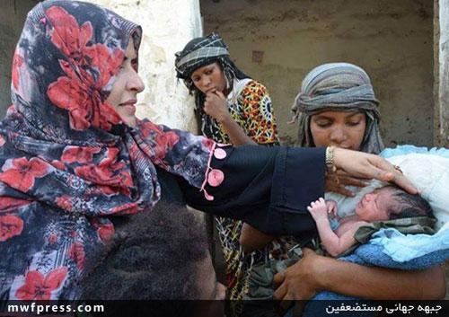 کوچکترین آواره یمنی+عکس