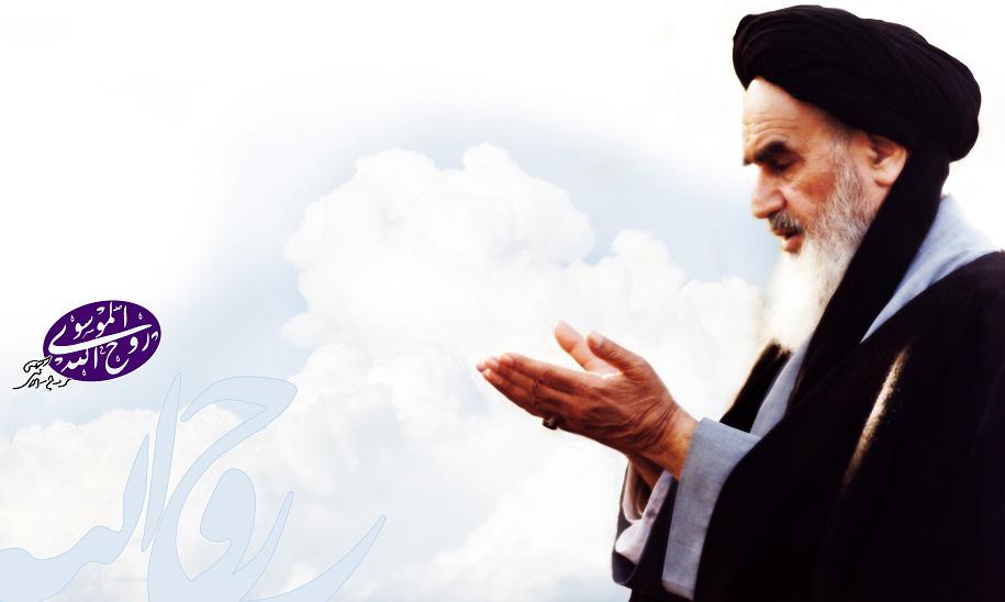 مناجات شعبانیه از منظر امام خمینی(ره)