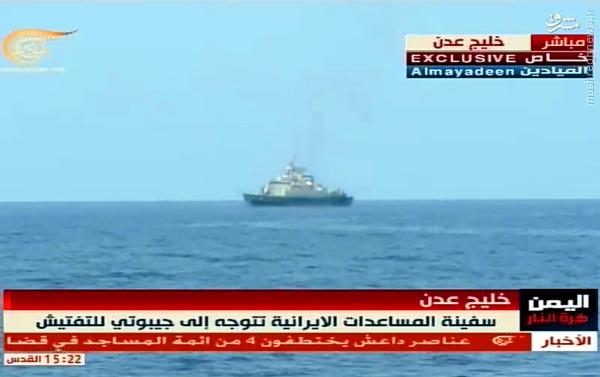 عکس/ همراهی رزمناور البرز با کشتی نجات
