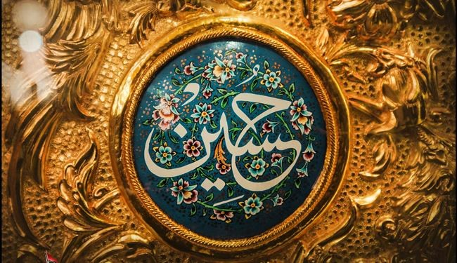 مولودی و مدیحه سرایی امام حسین(ع)////در حال ویرایش/////