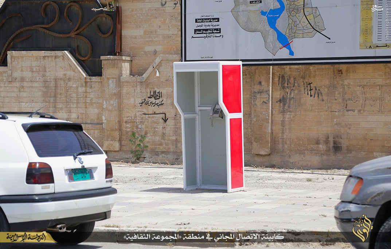 زندگی موصل تحت اشغال داعش