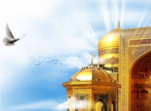 فضیلت زیارت امام رضا (ع) در ماه رجب