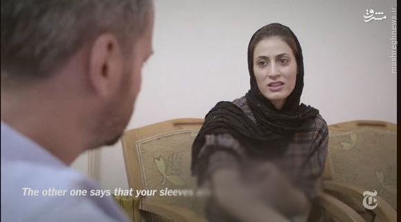 عاشق شدن خبرنگار نیویورک تایمز در تهران+عکس و فیلم//آماده// اصلاحات صورت گرفت// آقای داوری لطفا دوباره نظر دهید