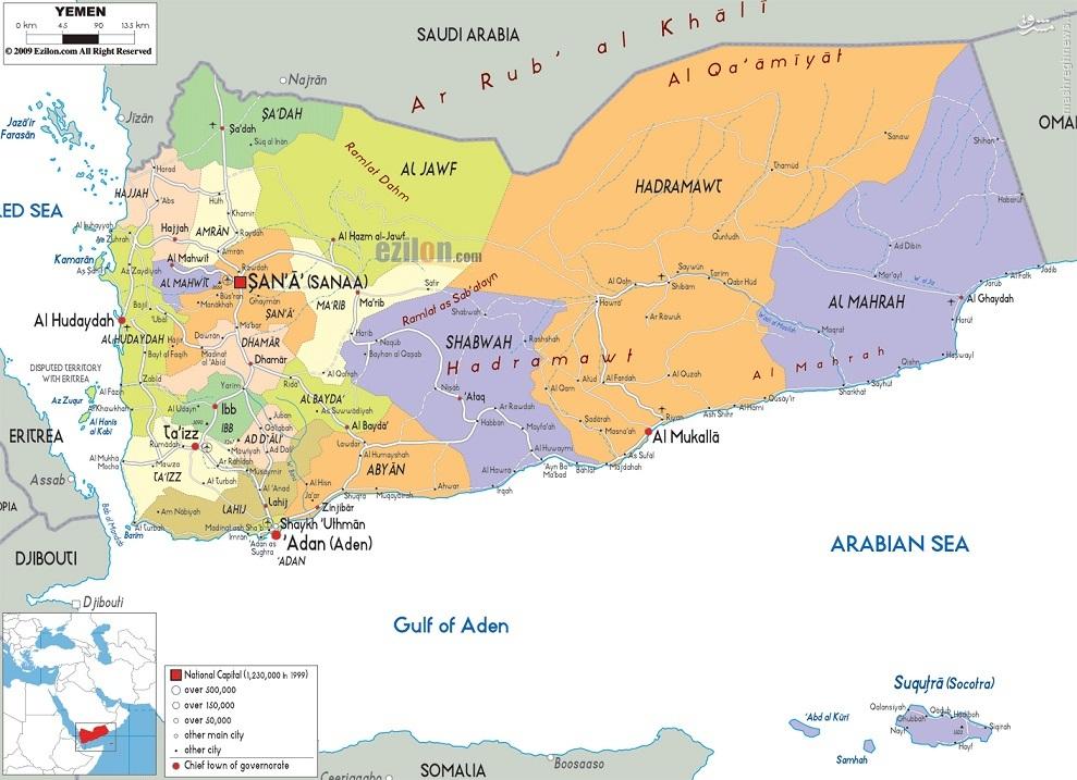 فراز و نشیب های یک سیاستمدار یمنی در شش پلان