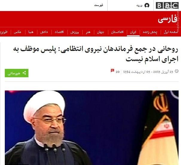 ریاست بر ناجا، ژستی که احمدینژاد و روحانی دوست داشتند//اماده انتشار