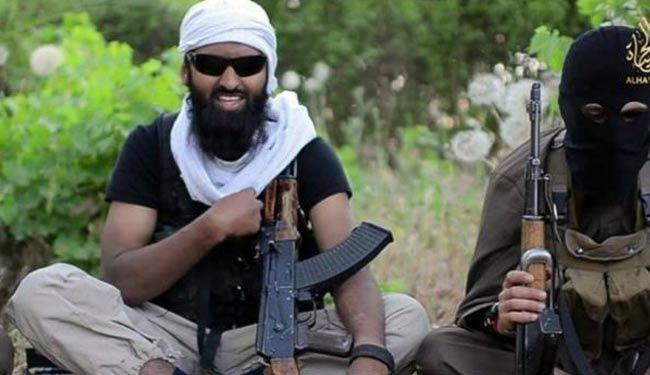 شبکه داعش روی آنتن رفت