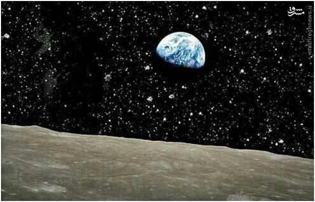 کره زمین از ماه اینگونه دیده میشود