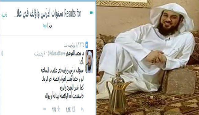 پیشگوئی مُبلّغ وهابی عربستان درباره شیعه