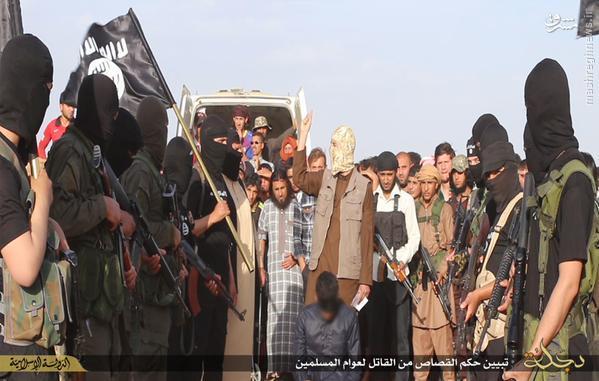 اعدام جوان سوری بدست داعش