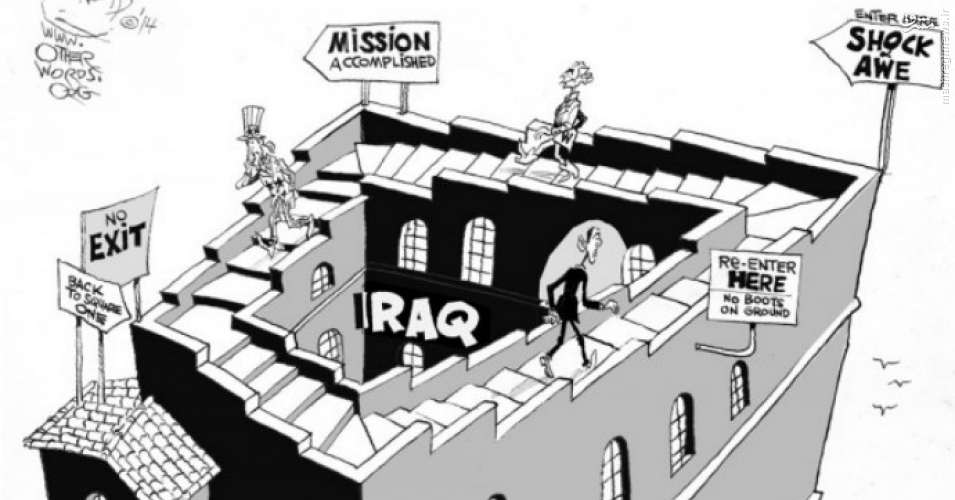 بازرسی از مراکز نظامی یا شناسایی اهداف موشکی: سرنوشت پرونده عراق