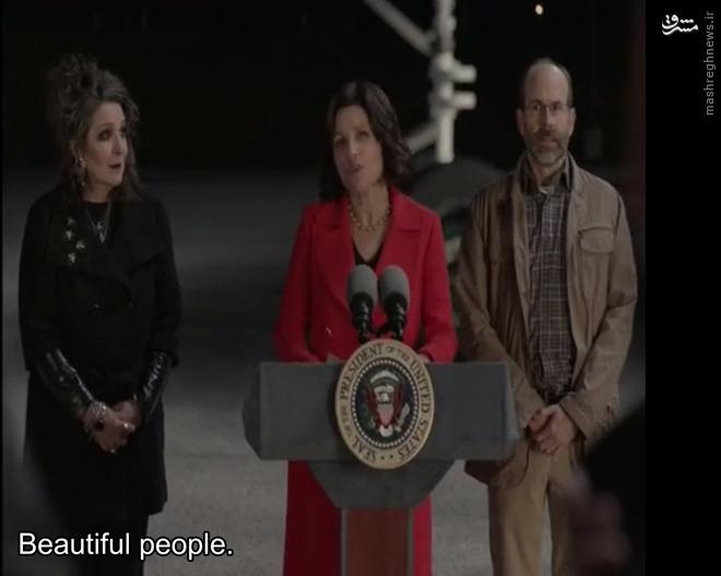 تمسخر رئیس جمهور ایران در یک سریال آمریکایی + عکس