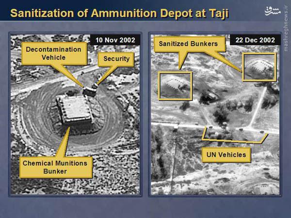 بازرسی از مراکز نظامی یا شناسایی اهداف حمله؛ سرنوشت پرونده بازرسیها از عراق +تصاویر و فیلم