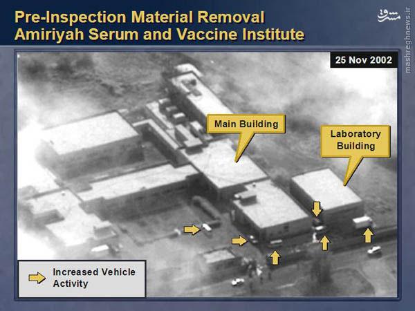 بازرسی از مراکز نظامی چه سرنوشتی را برای عراق رقم زد؟ +تصاویر
