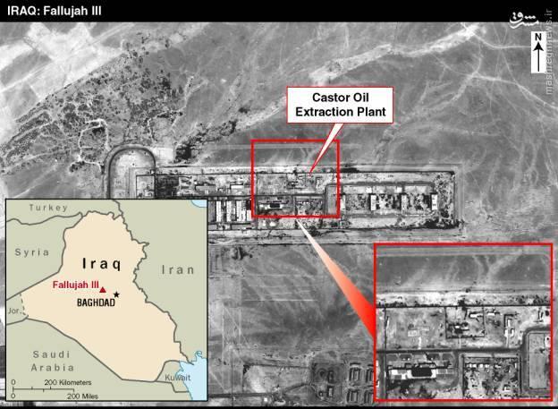 بازرسی از مراکز نظامی یا شناسایی اهداف حمله؛ سرنوشت پرونده بازرسیها از عراق +تصاویر و فیلم ////آماده انتشار/////
