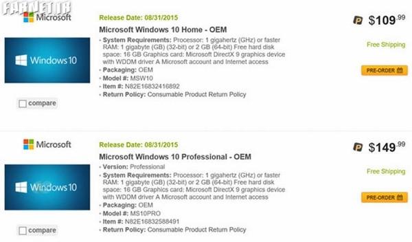 قیمت و زمان عرضه ویندوز 10  اعلام شد