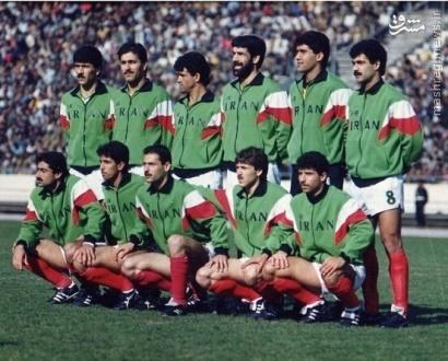 تصویری خاطره انگیز از تیم ملی ایران