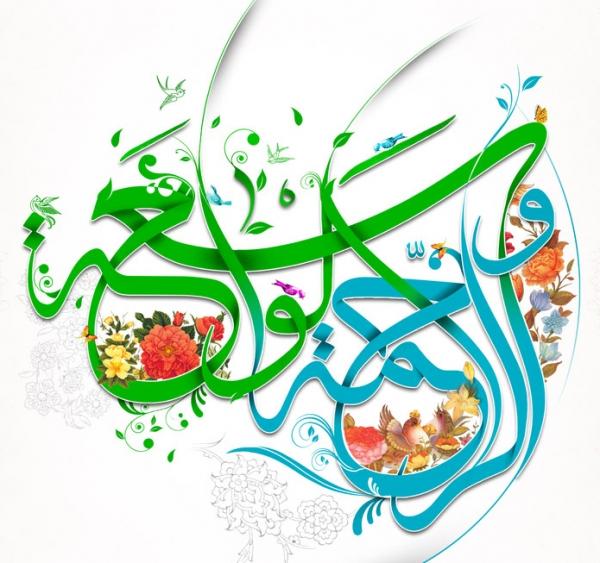 نشانه های ظهور از سخنان حضرت علی(ع)