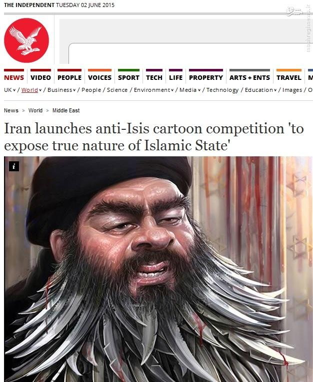 بازتاب گسترده مسابقات کاریکاتور ضد داعش در ایران + تصاویر