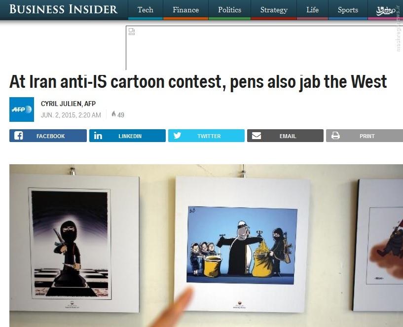 مسابقه کاریکاتور داعش