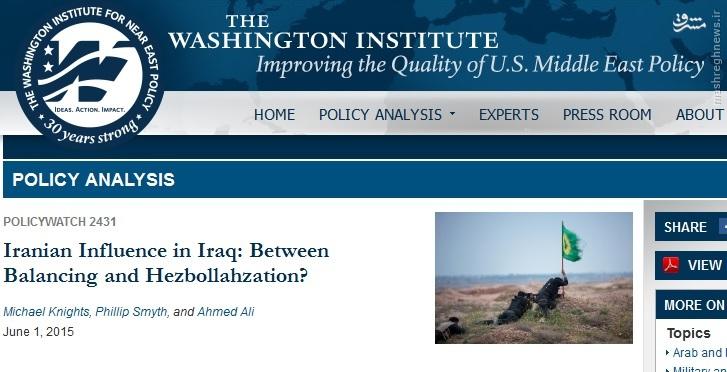 متهم کردن ایران به حزباللهیسازی عراق