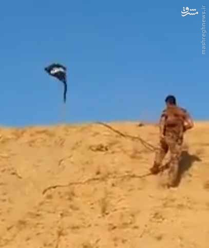 بمبگذاری پرچم توسط داعش!+فیلم