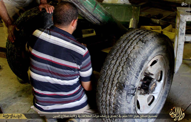 کارگاه اسلحه سازی داعش+تصاویر