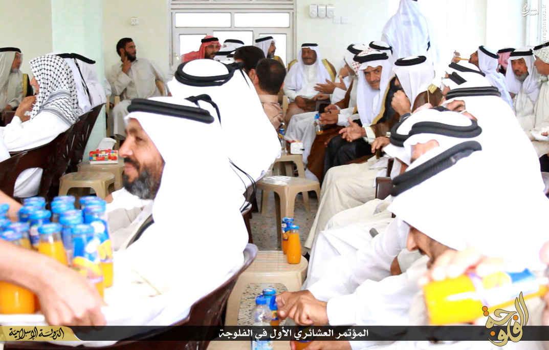 اعدام سرباز ارتش عراق زیرپای سران عشایر فلوجه!