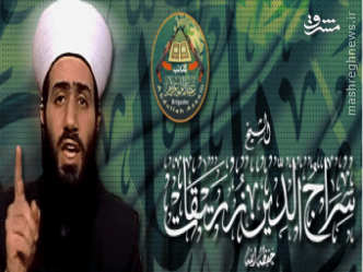 هلاکت عامل حمله به سفارت ایران در بیروت