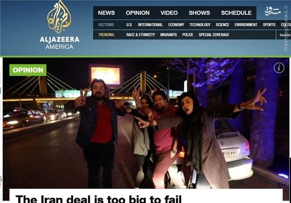 گاف قرن الجزیره + عکس