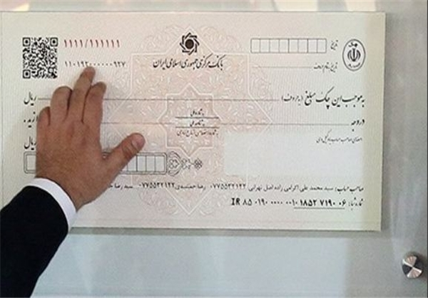 جمعآوری تدریجی چکهای بانکی+ تصویر چک جدید