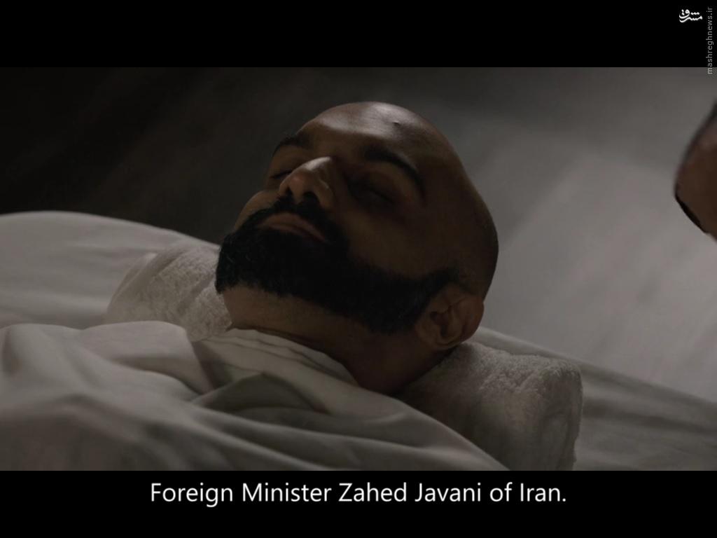 کشته شدن وزیر خارجه ایران حین مذاکرات در سریال آمریکایی/ سروش، کدیور و علینژاد به دنبال کودتا در ایران // در حال ویرایش
